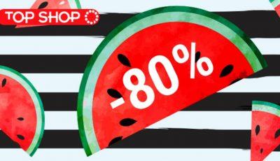 Joi 21 – Cele mai mari reduceri la Top Shop. Reduceri de la -21% pana la -80% la toate produsele!