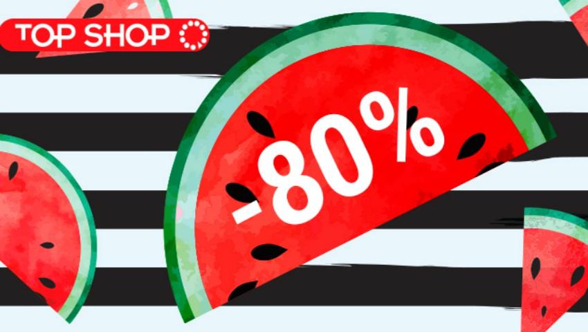 Foto: Joi 21 – Cele mai mari reduceri la Top Shop. Reduceri de la -21% pana la -80% la toate produsele!