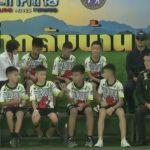 Foto: Video! Copiii salvaţi din peştera tailandeză au povestit coşmarul prin care au trecut