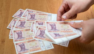 Unele categorii de bugetari din municipiul Chișinău vor beneficia de suplimente la salariu