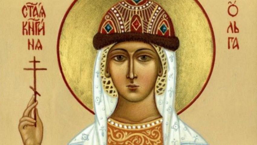 Foto: Creștinii ortodocși de rit vechi o sărbătoresc astăzi pe Sfânta Olga