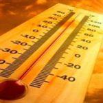 Foto: Vreme toridă săptămâna viitoare. Ce temperaturi anunță meteorologii?