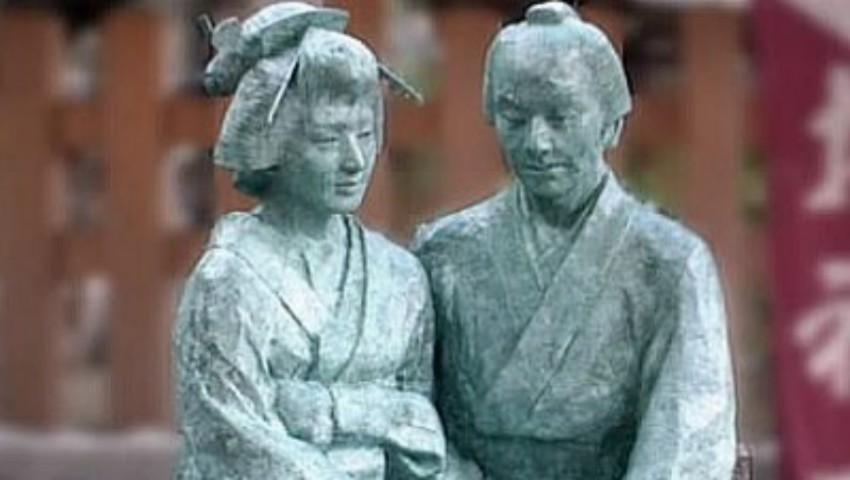 Foto: 20 de înțelepciuni japoneze care te vor ajută să înfrunți psihologic greutățile vieții