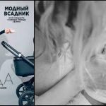 Foto: Svetlana Loboda, pe coperta unei reviste pentru bărbați la doar două luni după naștere!