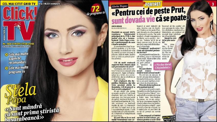 Foto: Stela Popa, pe coperta unei faimoase reviste din România! Vezi ce dezvăluiri a făcut despre carieră, familie și rolul de mămică
