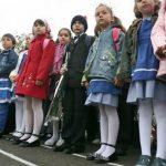 Foto: Ministerul Educației a decis! Uniforma școlară NU este obligatorie