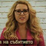 Foto: O jurnalistă de investigații din Bulgaria a fost omorâtă