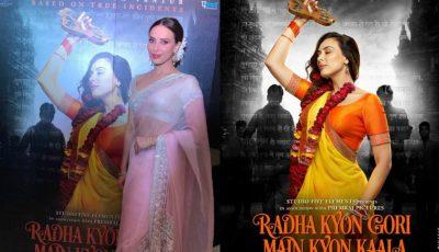 Iulia Vântur debutează la Bollywood, în rolul unei tinere violate. Ce spune vedeta despre personajul ei?