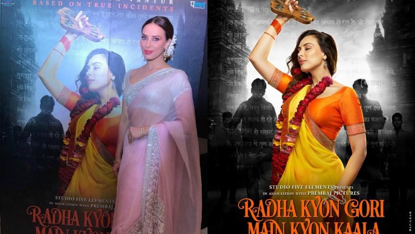 Foto: Iulia Vântur debutează la Bollywood, în rolul unei tinere violate. Ce spune vedeta despre personajul ei?