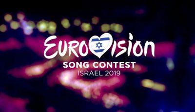 O țară a renunțat la Eurovision 2019 din cauza lipsei de fonduri