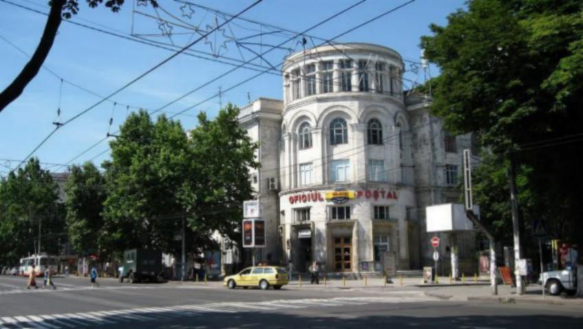 Locătarii din centrul Capitalei sunt îndemnați să nu iasă la balcoane