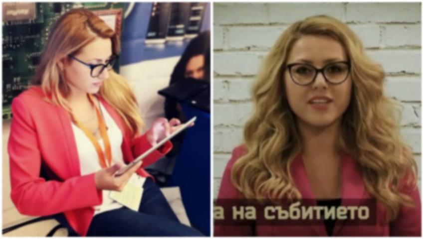 Foto: Un moldovean este suspectat de uciderea jurnalistei de investigație din Bulgaria