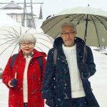 Foto: Incredibil! Acest cuplu din Japonia se îmbracă la fel, timp de 38 de ani