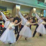 """Foto: Video impresionant! În Aeroportul din București a răsunat valsul ,,Gramofon"""" de Eugen Doga"""