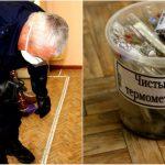 Foto: Alertă! Șase termometre cu mercur s-au spart la o grădiniță din Capitală