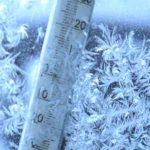 Foto: Vine gerul. Temperaturile vor coborî până la -12 grade Celsius, în următoarele zile
