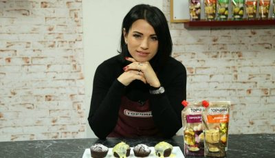 Online Cooking Show cu Diana Ballerini – Mini Brownies