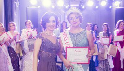 """Cel mai așteptat eveniment din acest an – Finala """"Miss Unica Sport – 2018"""""""