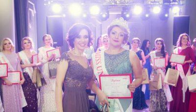 Titlul anului! A fost desemnată Miss Unica Sport – 2018