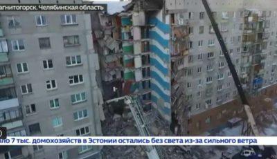 Magnitogorsk: 16 trupuri au fost scoase de sub dărămături. În jur de 74 de oameni încă sunt dați dispăruți