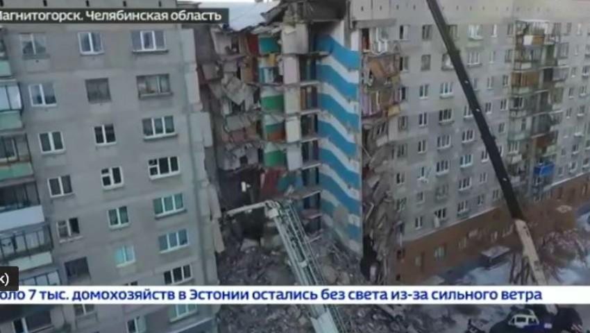 Foto: Magnitogorsk: 16 trupuri au fost scoase de sub dărămături. În jur de 74 de oameni încă sunt dați dispăruți