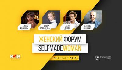4 motive importante pentru care merită să participi la Forumul pentru femei Selfmade WOMAN, organizat de KMB Moldova