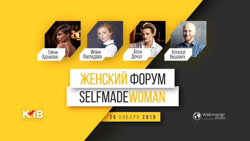 Foto: 4 motive importante pentru care merită să participi la Forumul pentru femei Selfmade WOMAN, organizat de KMB Moldova