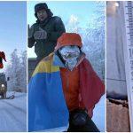 Foto: Misiune îndeplinită! Dmitri Voloșin a alergat 50 km la temperatura de -60°C, în cel mai rece loc de pe planetă