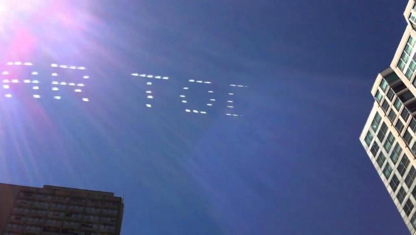 Foto: În Rusia vor apărea reclame pe cer