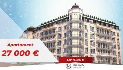 Milanin Residence: Apartamente în inima Chișinăului la doar 27.000 € !
