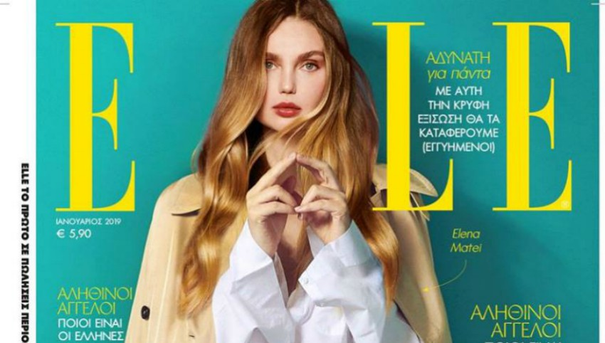 Foto: O moldoveancă a apărut pe coperta revistei ELLE Grecia