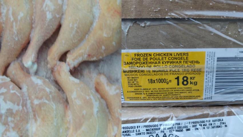 Foto: În Moldova este adusă ilegal carne de pui din Brazilia