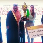 Foto: O moldoveancă a devenit câștigătoarea Turneului saudit de șah rapid pentru femei din 2019