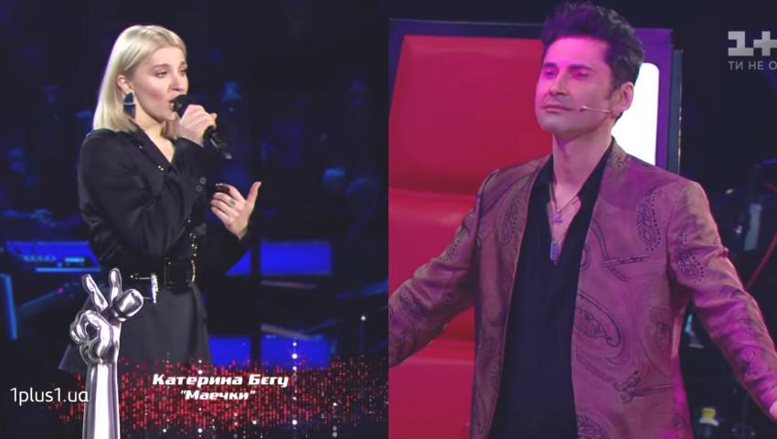 Foto: Ekaterina Begu i-a dedicat o piesă lui Dan Bălan, la Vocea Ucrainei. Video!