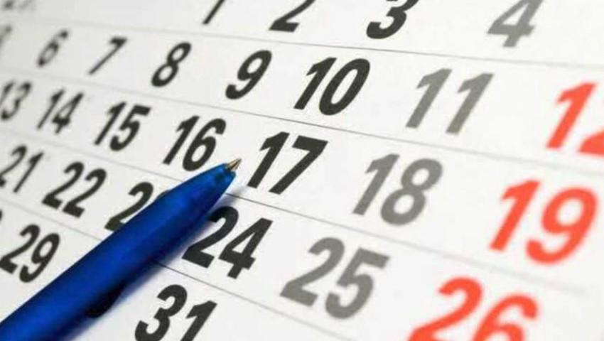 Foto: Sâmbăta viitoare va fi zi de muncă pentru bugetari