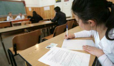 Nota 10 din oficiu. Doi elevi din țară vor fi scutiți de examenul de bacalaureat