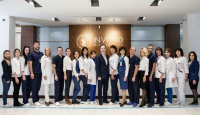 """Invitro Diagnostics lansează un spot publicitar cu un mesaj pozitiv """"Să ne auzim de bine"""""""