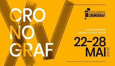 """Festivalul Internațional de Film Documentar Cronograf 2019 invită publicul la cinematograful ,,Odeon"""", la cea de-a 15-a ediție!"""