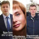 Foto: Cine sunt victimele tragediei de pe Aeroportul Șeremetievo. Video