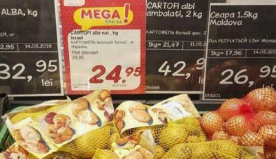 Cartofi importați din Israel, pe rafturile magazinelor din țara noastră