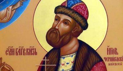 Astăzi este prăznuit Sfântul Cuvios Igor