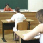 Foto: Un elev a încercat să copieze și a fost eliminat de la toate examenele de Bacalaureat