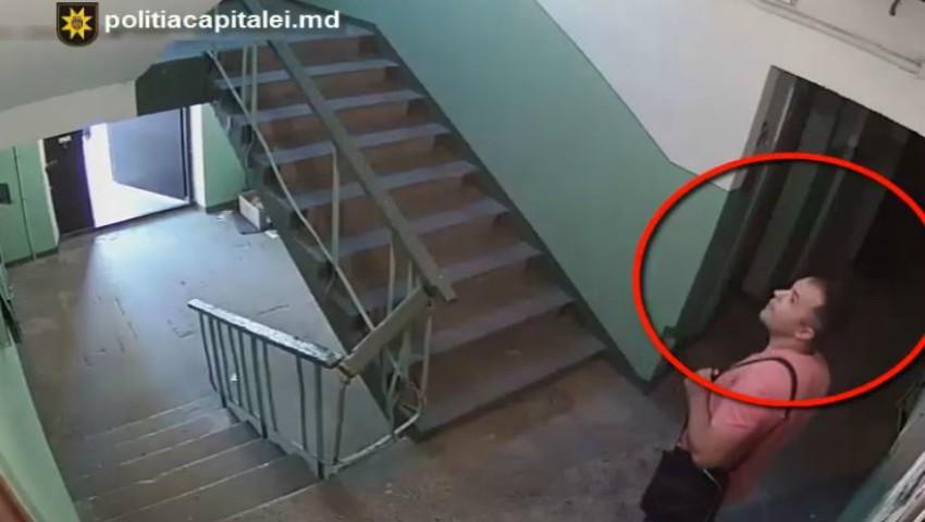 Foto: Doi indivizi sunt căutați de poliție, după ce au sustras 10.000 de lei de la o locuitoare a Capitalei