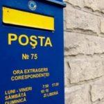 """Foto: Î.S. """"Poșta Moldovei"""" atenționează despre o nouă escrocherie. Se cer bani de la oameni pentru repararea cutiilor poștale"""