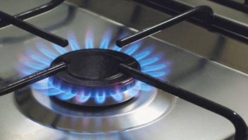Foto: Timp de 5 zile, în capitală, va fi oprită furnizarea gazelor naturale. Vezi adresele vizate!
