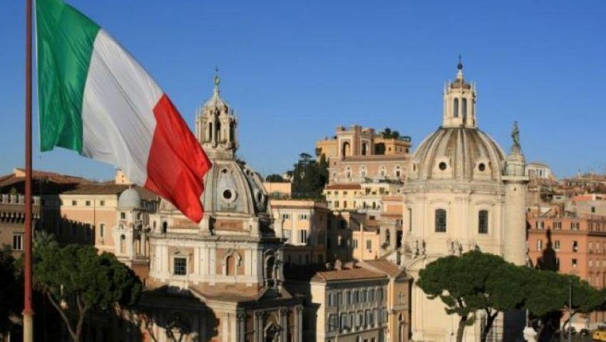Foto: Anunț important pentru cei se pregătesc să călătorească spre Italia