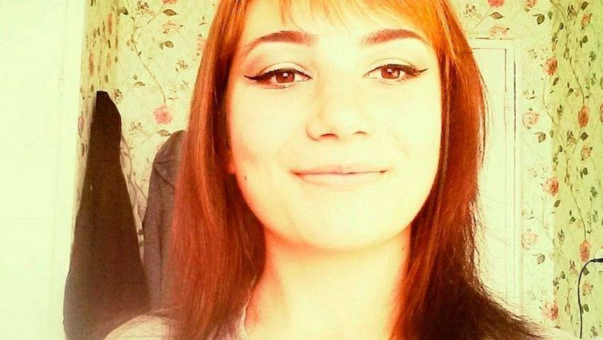 Foto: O tânără de 22 de ani a dispărut fără veste. Oamenii legii cer ajutor