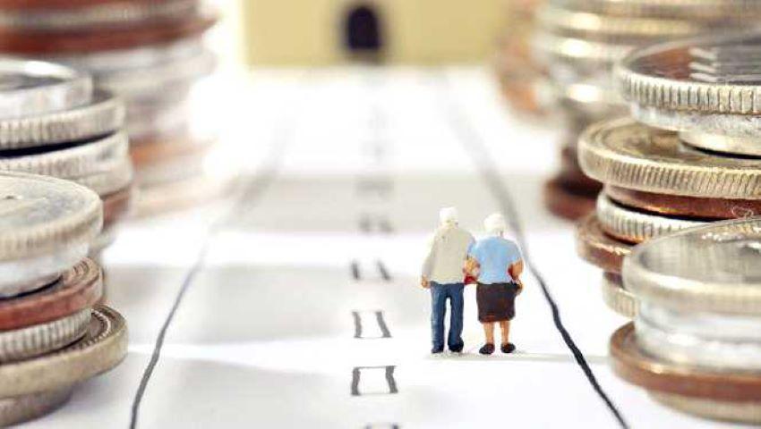 Foto: Guvernul român majorează pensiile până la 390 de euro