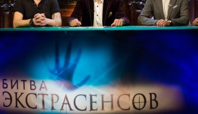 """,,Битва экстрасенсов"""" a ajuns și în Moldova. Producătorii show-ului televizat anunță casting pentru prezicători"""