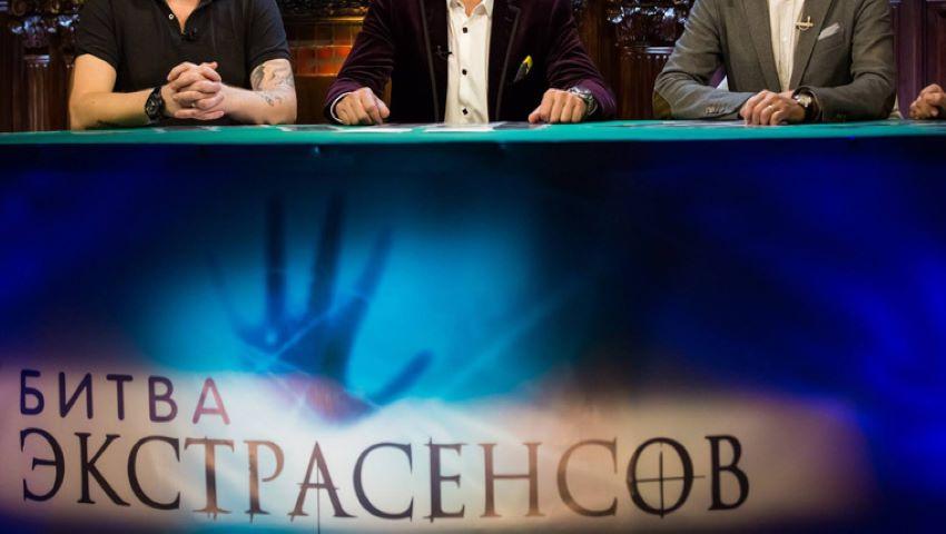 """Foto: ,,Битва экстрасенсов"""" a ajuns și în Moldova. Producătorii show-ului televizat anunță casting pentru prezicători"""